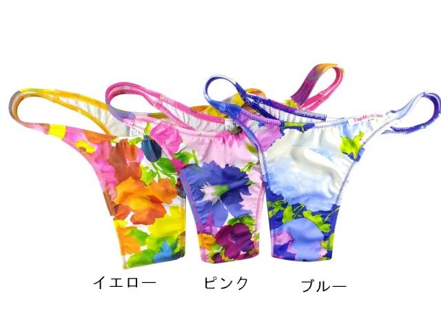 トップモードジャパン ユニセックス カラフルフラワー ノーシーム Tバック 10142