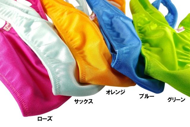 トップモードジャパン メンズ 5カラー つの型 ノーシーム ハーフバック 水着 124