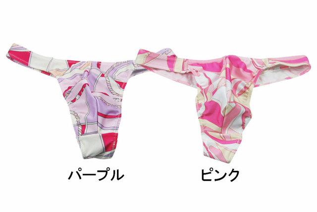 トップモードジャパン メンズ ジオメトリー フルシーム Tバック 下着 154