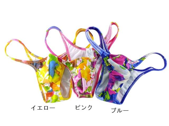 トップモードジャパン メンズ カラフルフラワー ハーフシーム ハーフバック 下着 20032