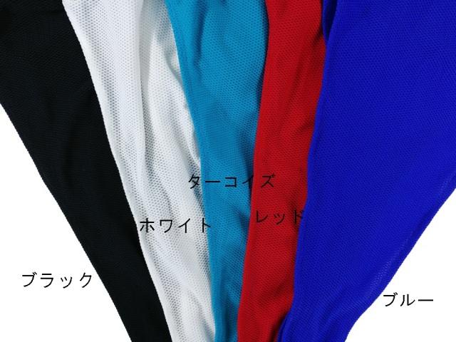 トップモードジャパン レディース エラクションPRO スーパーハイレグ レオタード r120790